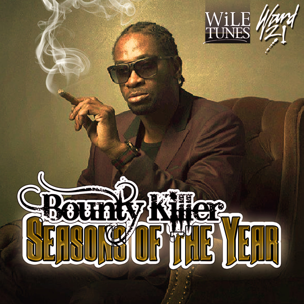 how tall is bounty killer