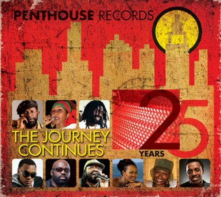 DALTON HARRIS – YOU WILL KNOW – THE JOURNERY CONTINUES – PENTHOUSE RECORDS