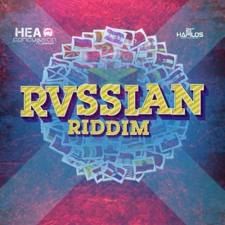 Rvssian-Riddim-Cover