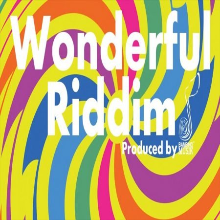 WONDERFUL-RIDDIM-Cover