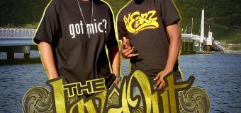 DJ EARZ – THE LAY-OUT VOL. 3 – MIXTAPE