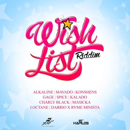 wish-list-riddim-Cover