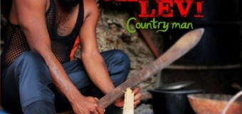 EXCO LEVI FT ROMAIN VIRGO – GET IT IN HER HEAD – COUNTRY MAN ALBUM – PENTHOUSE RECORDS