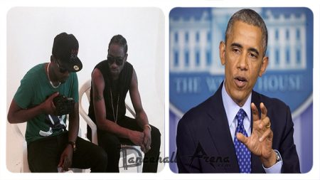 Busy-Signal-Bounty-killer-Barack-Obama