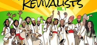 ROOTS REGGAE REVIVALIST – TADS RECORDS