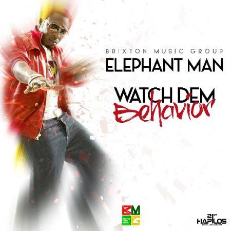 elephant-man-watch-dem-behaviour-artwork-2015