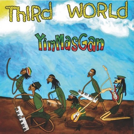 third-world-yimmasgan-cover