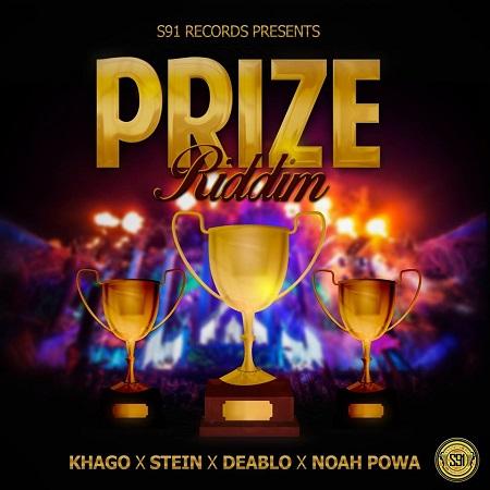 Prize-Riddim-Cover