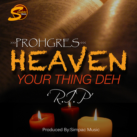 Prohgres-Heaven-Your-Thing-Deh-artwork