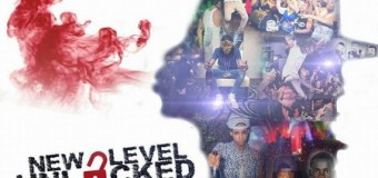 "ALKALINE SET TO RELEASE HIS DEBUT ALBUM ""NEW LEVEL UNLOCKED"""