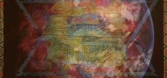 ARK OF THE COVENANT RIDDIM [FULL PROMO] – IZREAL RECORDS