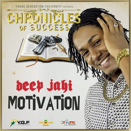 deep-jahi-motivation-1