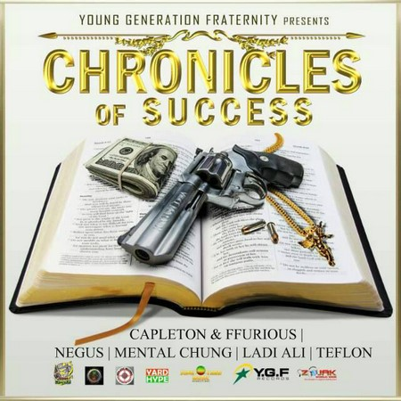 CHRONICLES-OF-SUCCESS-COVER