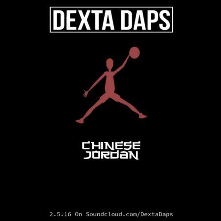 DEXTA-DAPS-CHINESE-JORDAN-1