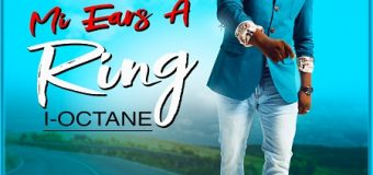 I OCTANE – MI EARS A RING [MAIN + INSTRUMENTAL] – FULL CHAARGE RECORDS