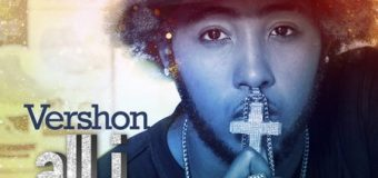 VERSHON – ALL I NEED [EXPLICIT & RADIO] – FRENZ FOR REAL