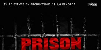DEEP-JAHI-PRISON-BARS-ARTWORK