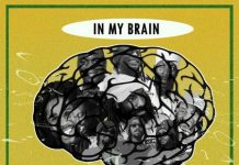 In My Brain Riddim