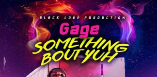 GAGE-SOMETHING-BOUT-YUH