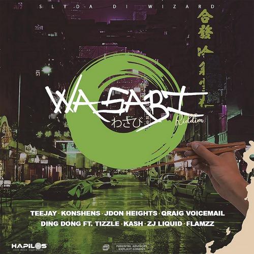 WASABI-RIDDIM-COVER