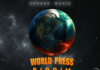 World-Press-Riddim